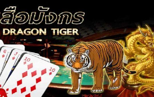 """""""เกมไพ่เสือมังกร ออนไลน์"""" ท่านจะได้เล่นได้อย่างครบวงจนจริงๆ ถือเป็นการจัดเต็ม"""